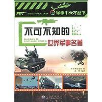http://ec4.images-amazon.com/images/I/51WaJJ07YOL._AA200_.jpg