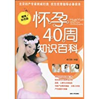 http://ec4.images-amazon.com/images/I/51WaUDCOnkL._AA200_.jpg