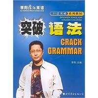 http://ec4.images-amazon.com/images/I/51WaXNN0uzL._AA200_.jpg