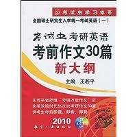 http://ec4.images-amazon.com/images/I/51WaXWwfeeL._AA200_.jpg