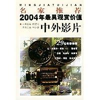 http://ec4.images-amazon.com/images/I/51WaZ%2BCRhCL._AA200_.jpg