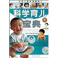 http://ec4.images-amazon.com/images/I/51WaZHRc4%2BL._AA200_.jpg