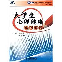 http://ec4.images-amazon.com/images/I/51Wajjv5VuL._AA200_.jpg