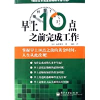 http://ec4.images-amazon.com/images/I/51Wd-PITO7L._AA200_.jpg