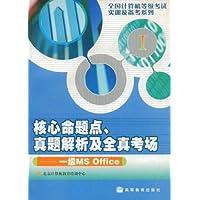 http://ec4.images-amazon.com/images/I/51WdDZRpp-L._AA200_.jpg