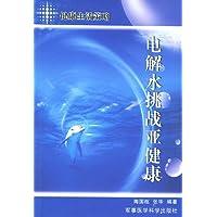 http://ec4.images-amazon.com/images/I/51Wdgegio6L._AA200_.jpg