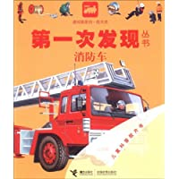 http://ec4.images-amazon.com/images/I/51WdiuZyEhL._AA200_.jpg