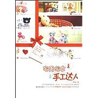 http://ec4.images-amazon.com/images/I/51WeaQPKjxL._AA200_.jpg