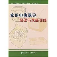 http://ec4.images-amazon.com/images/I/51WekkykynL._AA200_.jpg