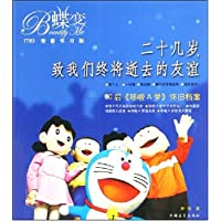 http://ec4.images-amazon.com/images/I/51WeyS0MfUL._AA200_.jpg