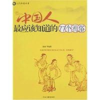 http://ec4.images-amazon.com/images/I/51Wf-Z3o67L._AA200_.jpg