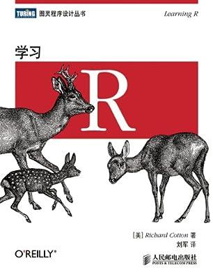 学习R.pdf