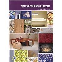 http://ec4.images-amazon.com/images/I/51WfTN-o8WL._AA200_.jpg