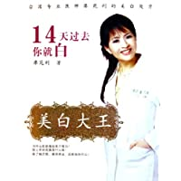 http://ec4.images-amazon.com/images/I/51Wfm0mUUFL._AA200_.jpg