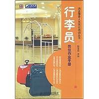 http://ec4.images-amazon.com/images/I/51Wg86jpT4L._AA200_.jpg