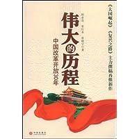 http://ec4.images-amazon.com/images/I/51WgH20qgLL._AA200_.jpg