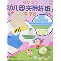http://ec4.images-amazon.com/images/I/51WgQ1PbTLL._AA200_.jpg