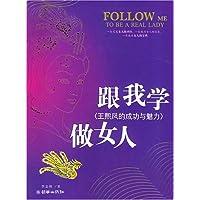 http://ec4.images-amazon.com/images/I/51WgR1xA-qL._AA200_.jpg