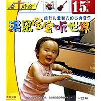 http://ec4.images-amazon.com/images/I/51Wgcr63EzL._AA200_.jpg