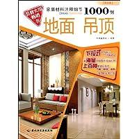 http://ec4.images-amazon.com/images/I/51WgpQfxB7L._AA200_.jpg