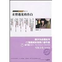 http://ec4.images-amazon.com/images/I/51Wgt4BabfL._AA200_.jpg