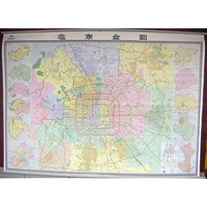(辉盛阁)北京全图挂图 北京地图大挂图 2014年最新版