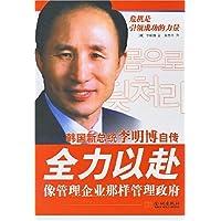 http://ec4.images-amazon.com/images/I/51WhpzvyEqL._AA200_.jpg