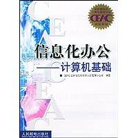 http://ec4.images-amazon.com/images/I/51Wi21l8ZpL._AA200_.jpg