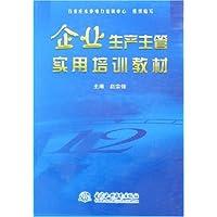 http://ec4.images-amazon.com/images/I/51Wi6cwTr9L._AA200_.jpg
