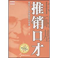 http://ec4.images-amazon.com/images/I/51WiDVnmSgL._AA200_.jpg