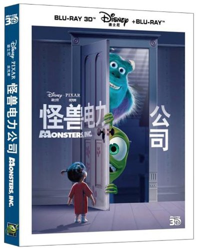 怪物公司/怪兽电力公司/怪兽公司/怪物总动员/双碟2D收藏版/蓝光原盘/52.11G/中文字幕/皮克斯/动画电影/Monsters Inc 2001 2Disc Edition 1080p DTS-HD