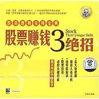 http://ec4.images-amazon.com/images/I/51WkRfl%2B4AL._AA200_.jpg