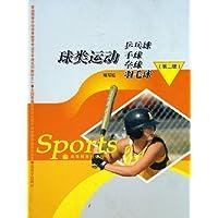 http://ec4.images-amazon.com/images/I/51WkrMUzuvL._AA200_.jpg