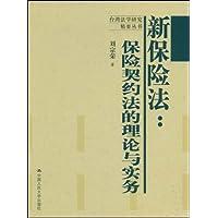 http://ec4.images-amazon.com/images/I/51WlgBuRIGL._AA200_.jpg
