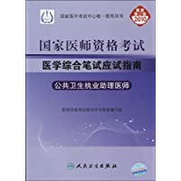 http://ec4.images-amazon.com/images/I/51WlhIxuQhL._AA200_.jpg