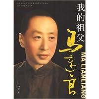 http://ec4.images-amazon.com/images/I/51Wltglh4FL._AA200_.jpg