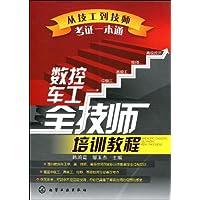 http://ec4.images-amazon.com/images/I/51WmAgjiVUL._AA200_.jpg