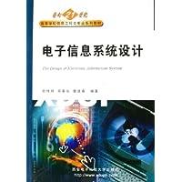 http://ec4.images-amazon.com/images/I/51WmajlZEUL._AA200_.jpg