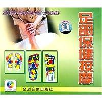 http://ec4.images-amazon.com/images/I/51Wn44-P%2B-L._AA200_.jpg