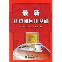 http://ec4.images-amazon.com/images/I/51WnFjRUMbL._AA200_.jpg