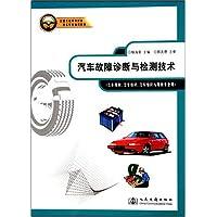 http://ec4.images-amazon.com/images/I/51WnSLNl5xL._AA200_.jpg