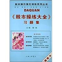 http://ec4.images-amazon.com/images/I/51WnngXbdsL._AA200_.jpg