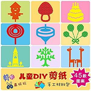 diy剪纸手工材料包 儿童剪窗花羊年益智动手小制作 新年春节礼物 (e套