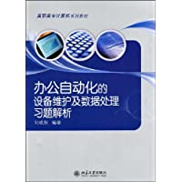 http://ec4.images-amazon.com/images/I/51WoORWPJzL._AA200_.jpg