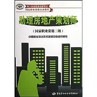 http://ec4.images-amazon.com/images/I/51WoZMB-KiL._AA200_.jpg