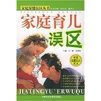 http://ec4.images-amazon.com/images/I/51WpRaTl7EL._AA200_.jpg
