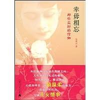 http://ec4.images-amazon.com/images/I/51WpiqLhaxL._AA200_.jpg