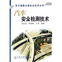 http://ec4.images-amazon.com/images/I/51Wpo6%2BCvXL._AA200_.jpg