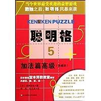 http://ec4.images-amazon.com/images/I/51WpsbyM1ZL._AA200_.jpg