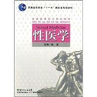 http://ec4.images-amazon.com/images/I/51Wq7NTo3HL._AA200_.jpg